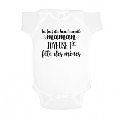 """Cache-Couche """"1ère fête des mères"""""""